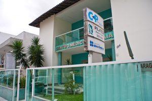 Centro de Vacinações da Praia
